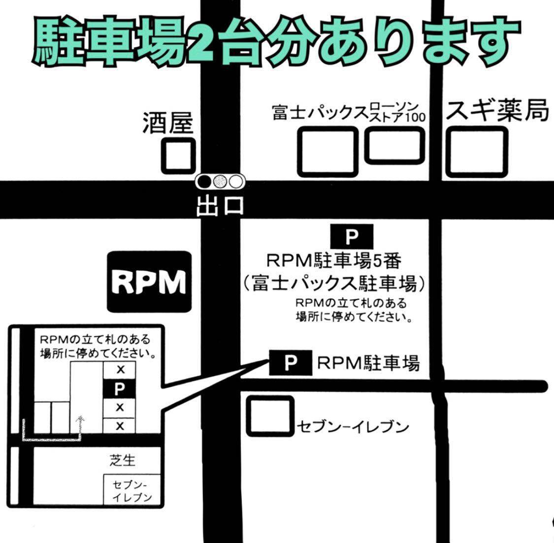4月のお休み_c0084047_18494588.jpg