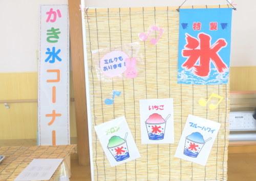 夏イベント Part3 (ミニ縁日)_c0350752_15160734.jpg