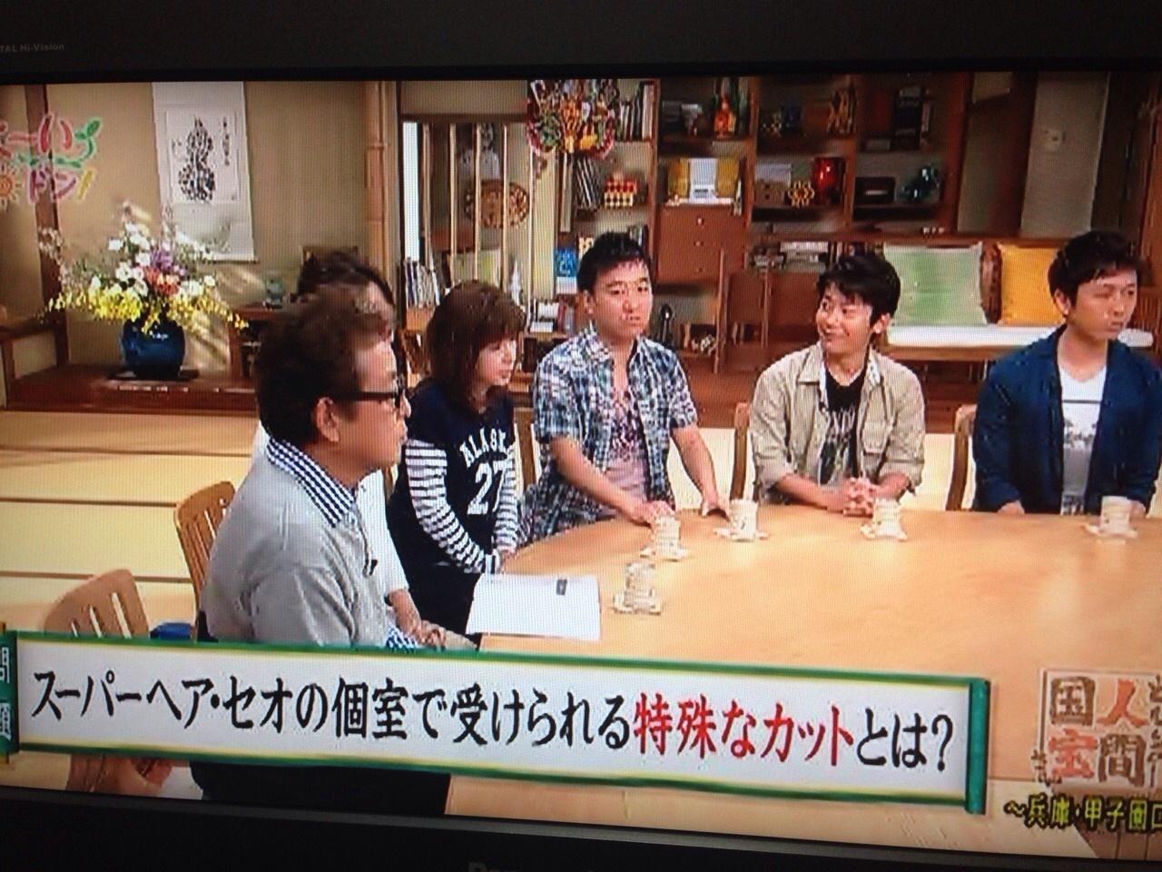 関西テレビ よーいドンに再登場!!_f0115763_16094388.jpg