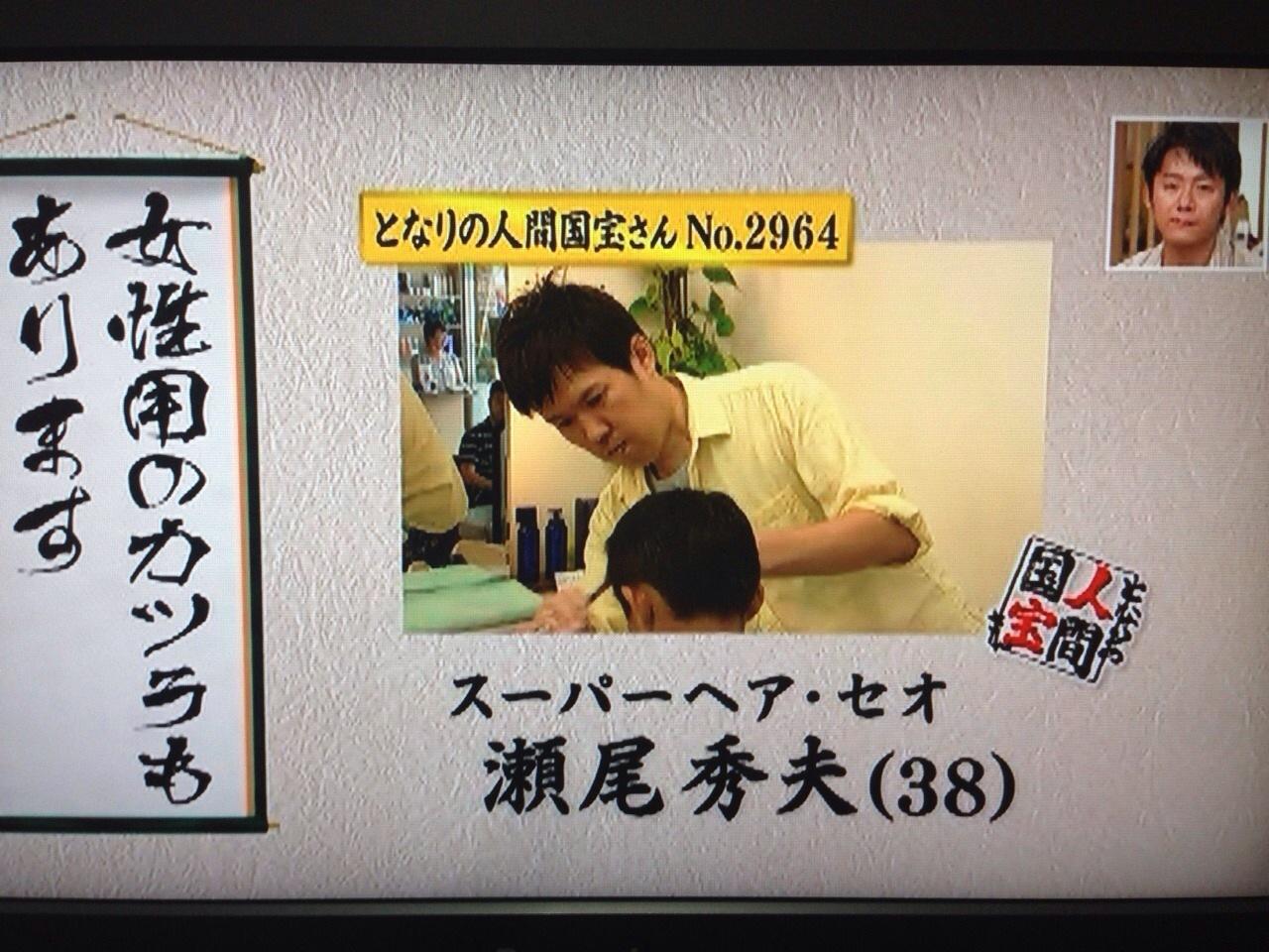 関西テレビ よーいドンに再登場!!_f0115763_16102096.jpg