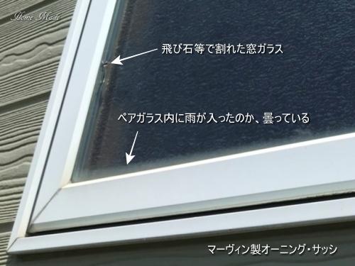 そろそろ台風シーズンですかね_c0108065_18514518.jpg