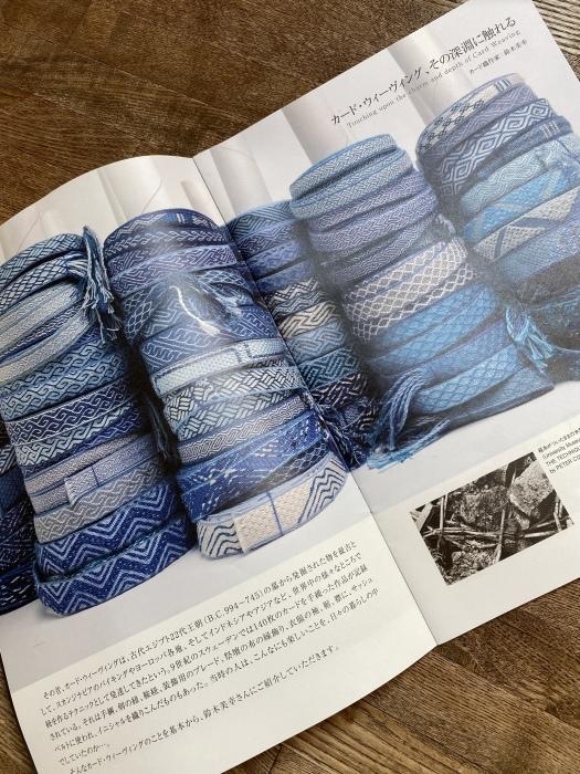 鈴木美幸さんに教わるカード織り_e0221697_11280204.jpg