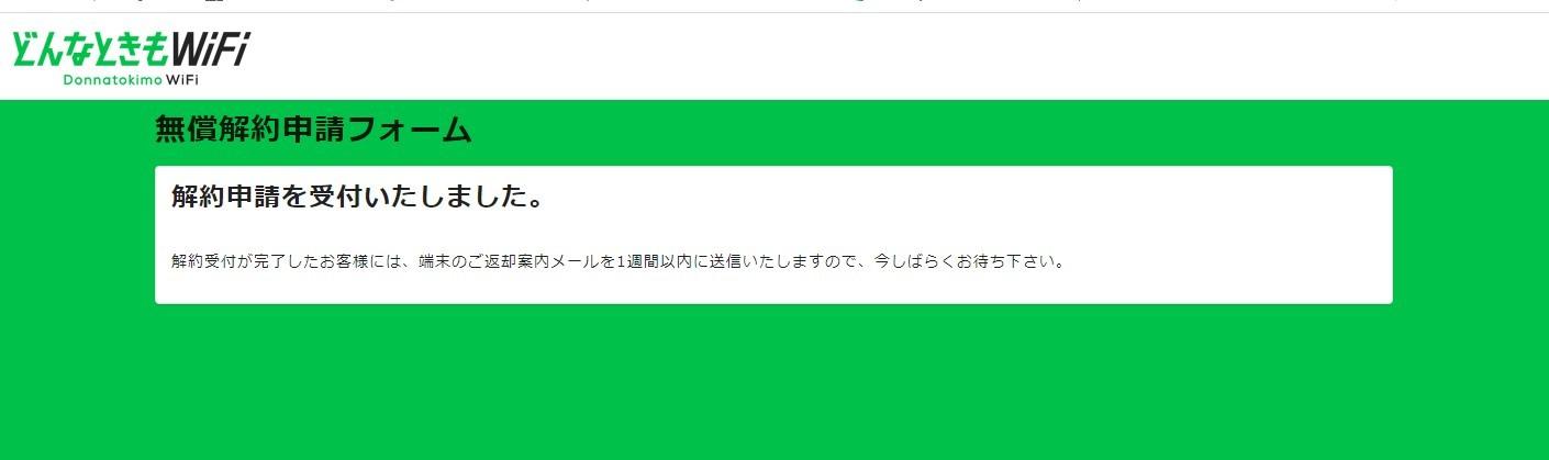 (´・ω・`)_c0030607_18405614.jpg