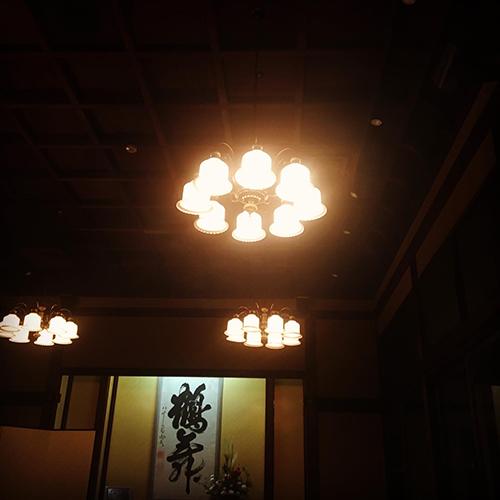 朝日カルチャーセンター中之島教室『英語で学ぶ日本文化』August 6th, 2020_c0215031_23024005.jpeg