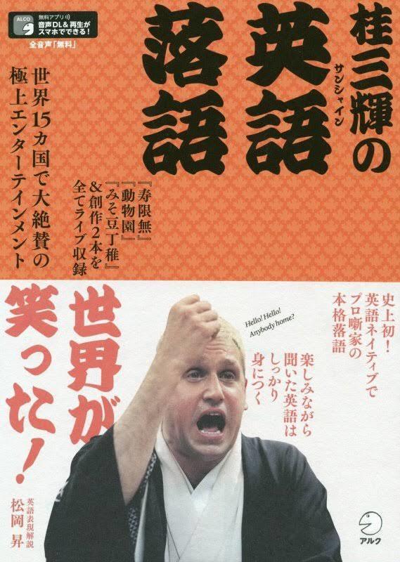 朝日カルチャーセンター中之島教室『英語で学ぶ日本文化』August 6th, 2020_c0215031_23394114.jpeg