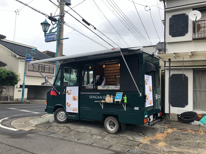 仙巌園キッチンカーが初出店‼️_f0015849_21095887.jpg