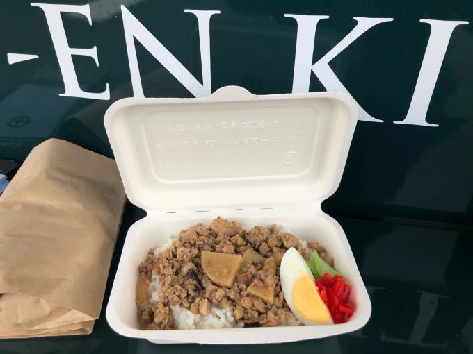 仙巌園キッチンカーが初出店‼️_f0015849_21100083.jpg