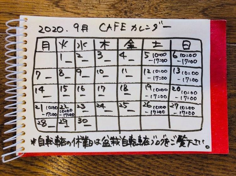 BONSAI x ENVE カスタマーM氏の場合_e0154650_19334761.jpg