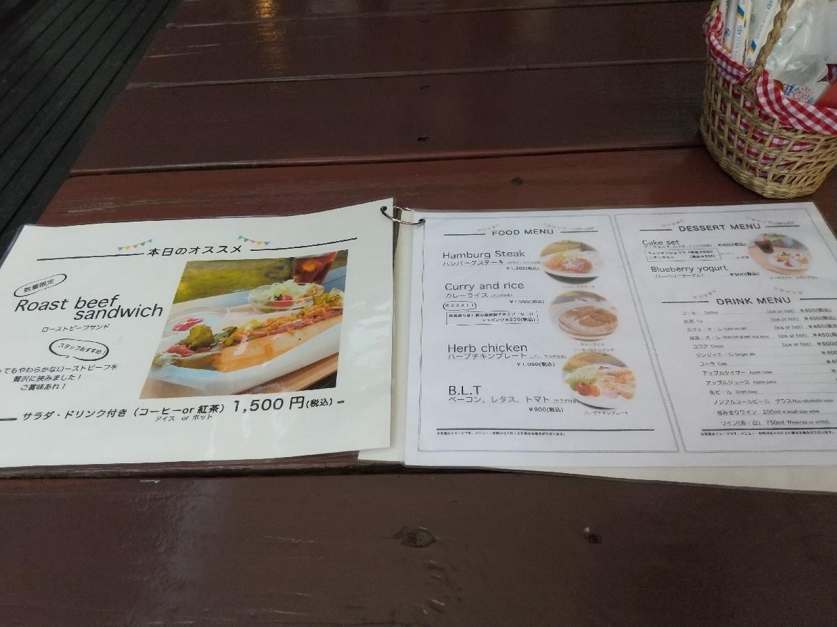 『D-cafe』と ゆうなちゃん♪_f0364455_21300637.jpg