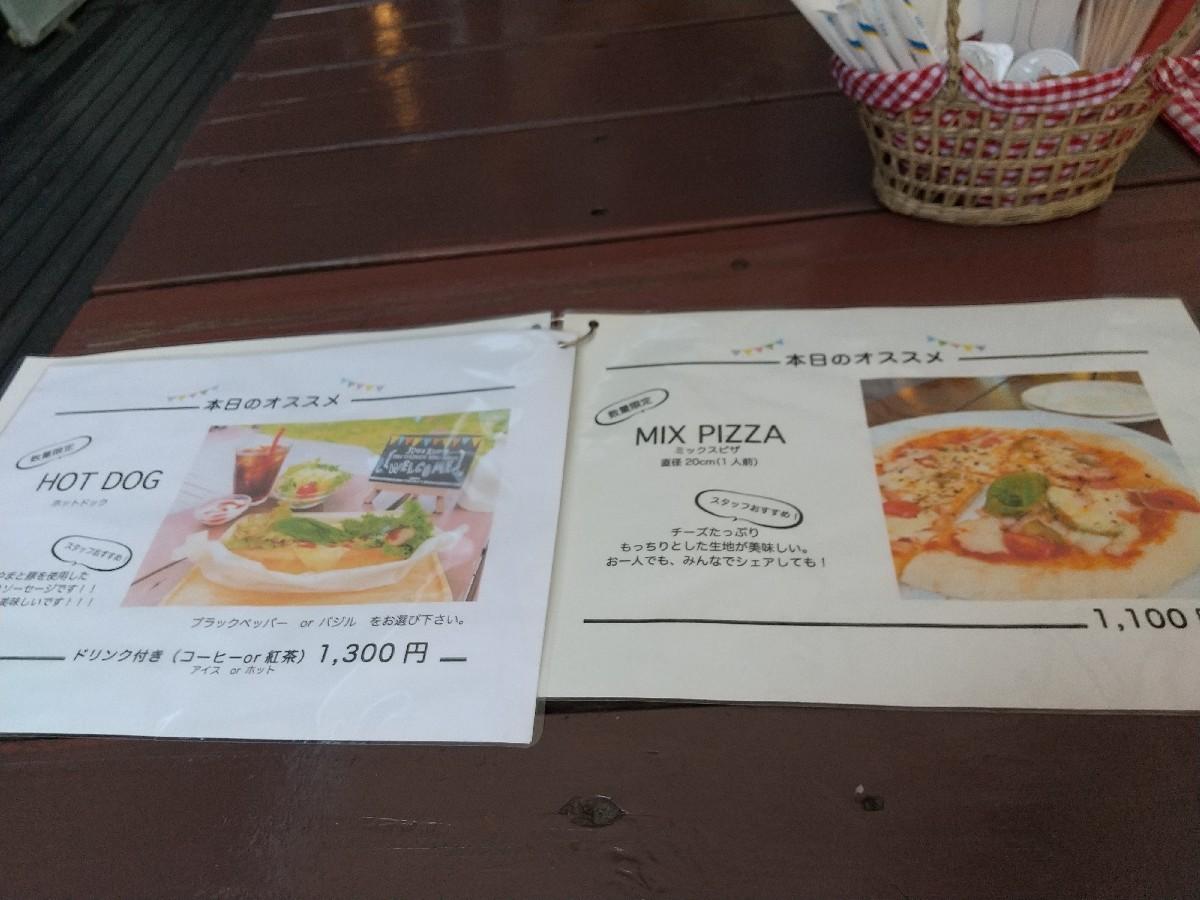 『D-cafe』と ゆうなちゃん♪_f0364455_21300702.jpg