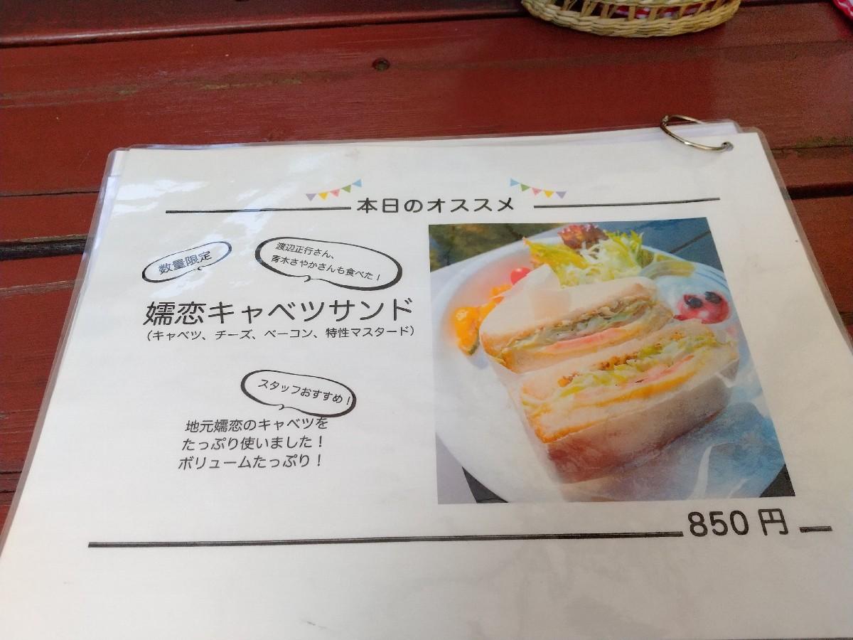 『D-cafe』と ゆうなちゃん♪_f0364455_21300757.jpg