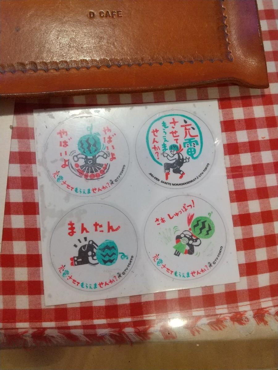 『D-cafe』と ゆうなちゃん♪_f0364455_21384281.jpg