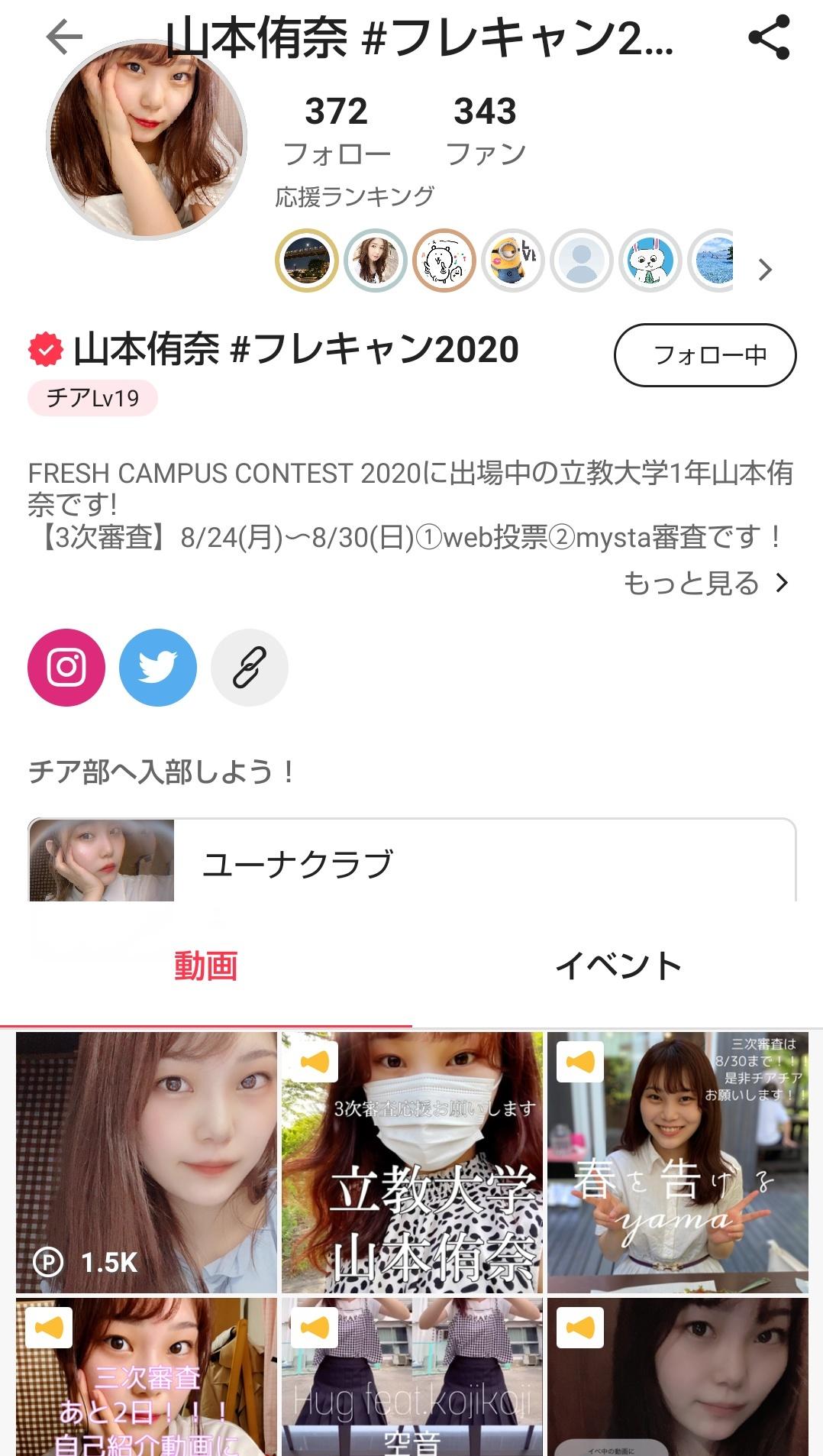 『D-cafe』と ゆうなちゃん♪_f0364455_22341773.jpg