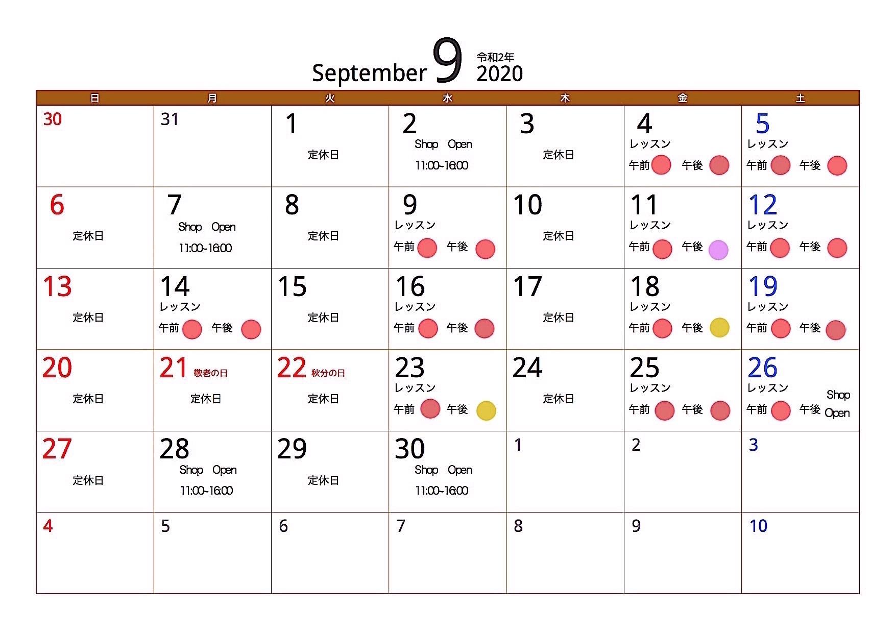 9月のカレンダー_c0156884_11342945.jpg