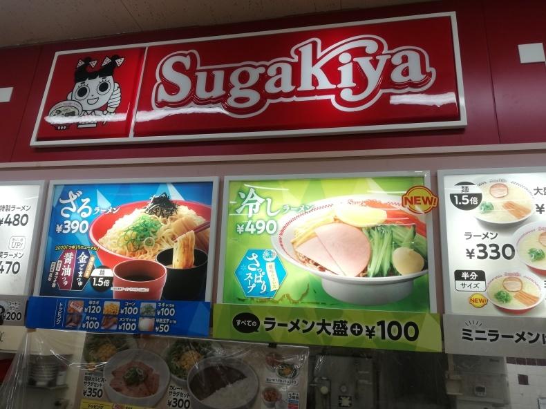 ファイト!~戦うこの麺を、食べないやつはいないだろう~_d0374894_19081043.jpg