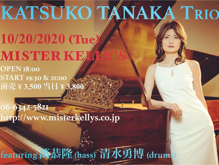 10/20/2020 西梅田Mister Kelly\'sにてライブのお知らせ_a0094202_22160236.jpg