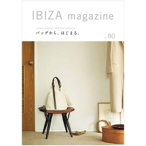 IBIZA magazine vol.80_c0236303_13583846.jpg