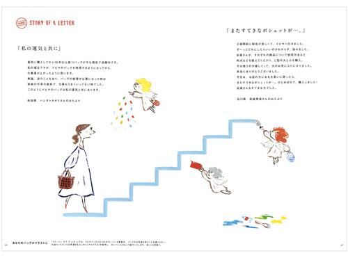 IBIZA magazine vol.80_c0236303_144345.jpg