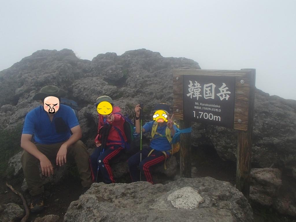 2020 短い夏の山登り ~OちゃんSちゃんの大冒険 リベンジ編~_e0314407_18291433.jpg