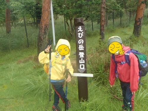 2020 短い夏の山登り ~OちゃんSちゃんの大冒険 リベンジ編~_e0314407_18341304.jpg