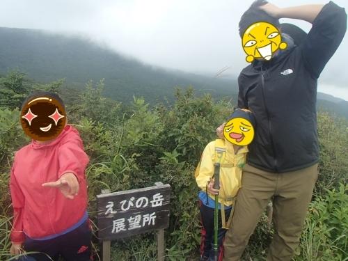 2020 短い夏の山登り ~OちゃんSちゃんの大冒険 リベンジ編~_e0314407_18341414.jpg