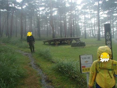 2020 短い夏の山登り ~OちゃんSちゃんの大冒険 リベンジ編~_e0314407_18341436.jpg