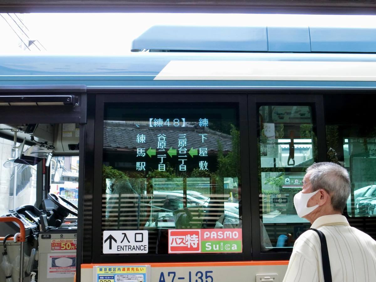 お盆 西武 ダイヤ バス