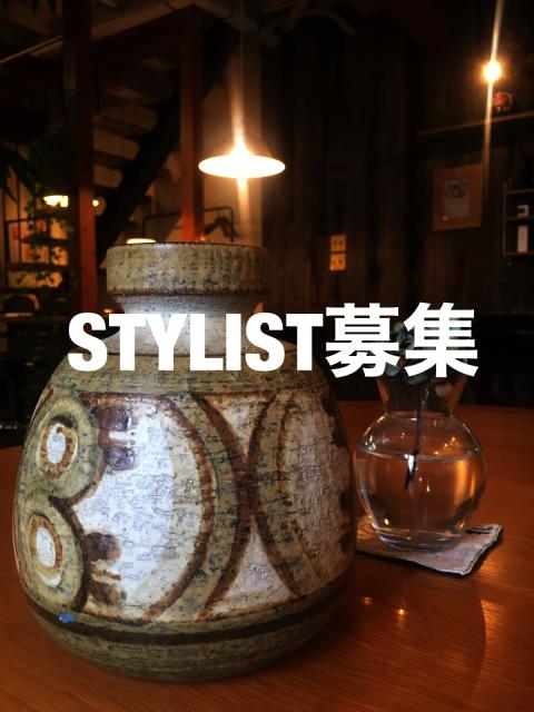 STYLIST募集!_f0175331_10311415.jpg