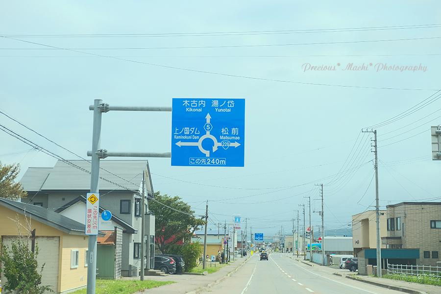 道南へ。_c0101341_10441571.jpg