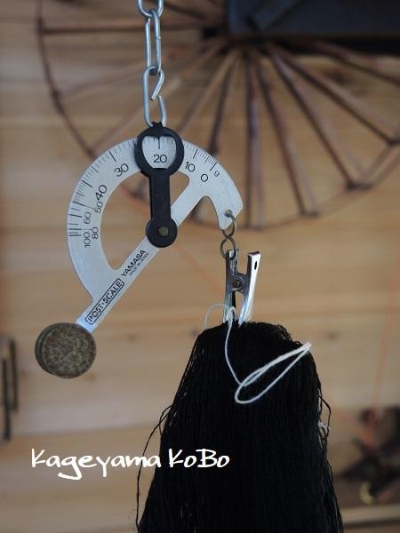 太さ・長さの分からない糸を使うために…_f0175143_15390426.jpg