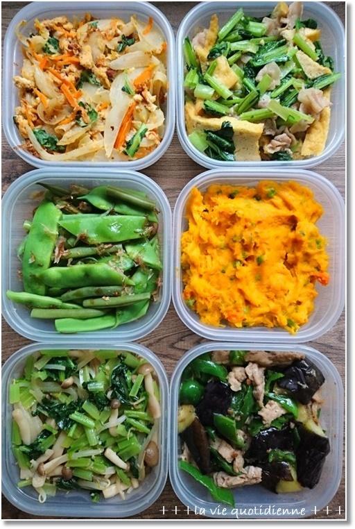【今週の常備菜】小松菜を食べさせろ!大作戦とレンチンで素麺のっけと防災の日ご飯_a0348473_04431784.jpg