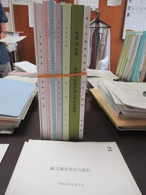 令和元年度の富士市一般会計の決算額は976億円  来週から9月定例議会が開会_f0141310_07461980.jpg