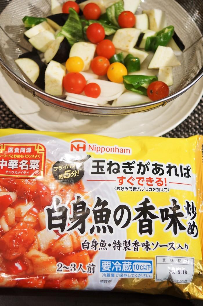 ■簡単5分【白身魚の香味炒め】中華名菜キット活用で本格派!!_b0033423_19565055.jpg