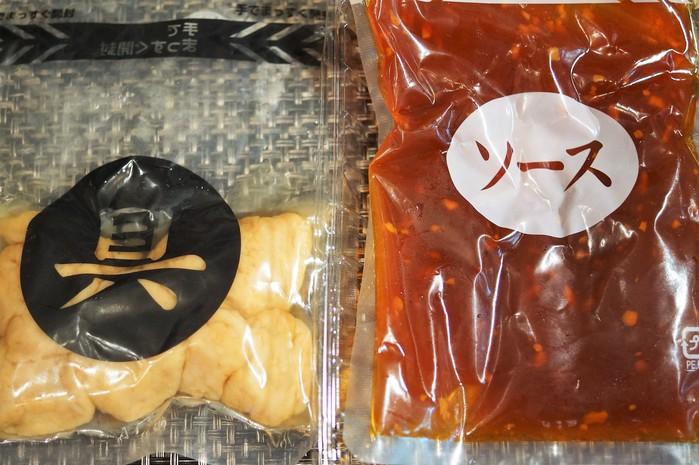 ■簡単5分【白身魚の香味炒め】中華名菜キット活用で本格派!!_b0033423_2063447.jpg