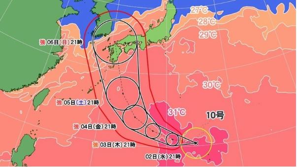 【日本危うし】天気は超巨大台風10号ハイシェン、政治は超虚大台風11号菅義偉が我が国を襲う!?_a0386130_08465880.png
