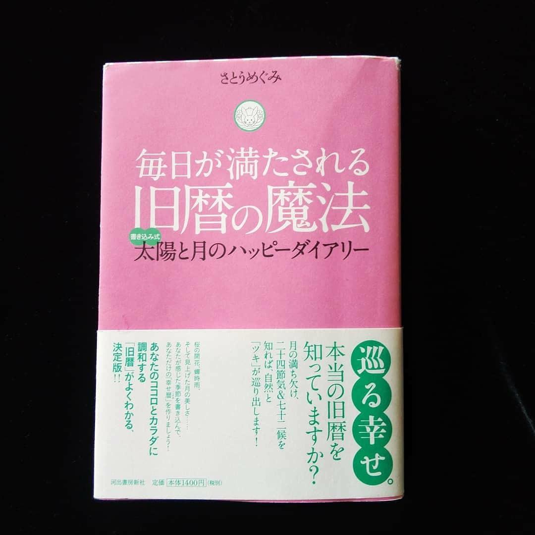 200922 二十四節気「秋分」です✨_f0164842_19032415.jpg