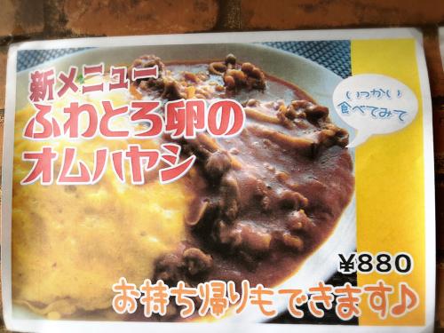 喫茶コテージkinza_e0292546_22423311.jpg
