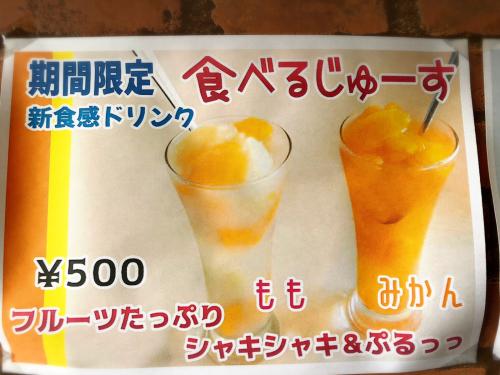 喫茶コテージkinza_e0292546_22423473.jpg