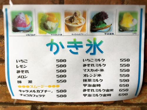 喫茶コテージkinza_e0292546_22425220.jpg