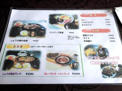 喫茶コテージkinza_e0292546_22425783.jpg