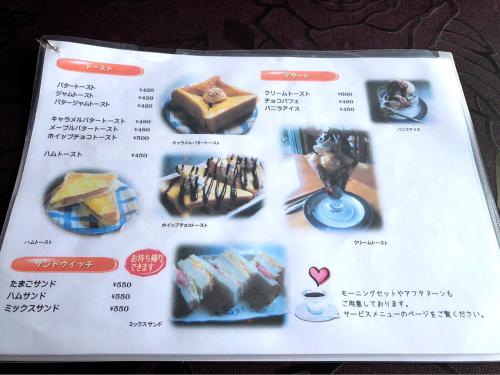 喫茶コテージkinza_e0292546_22425862.jpg