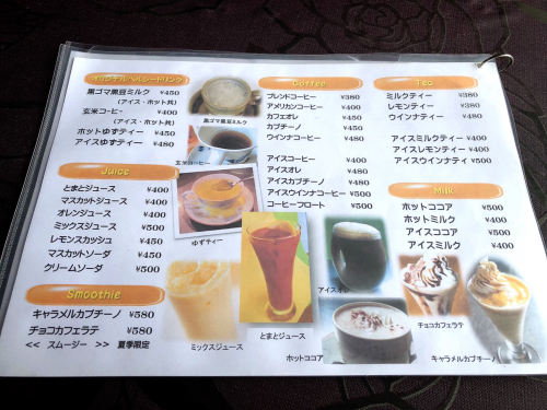 喫茶コテージkinza_e0292546_22432161.jpg