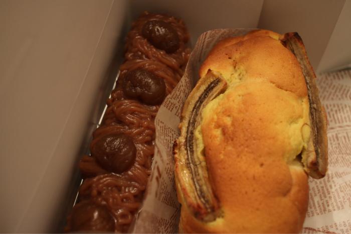 バナナ食パン、マロンテリーヌ、鶏五目ごはん、プライベートレッスンありがとうございました。_c0162653_16304962.jpg