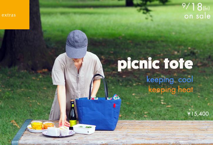 キャンバス生地の「picnic tote」_e0243765_13371810.jpg