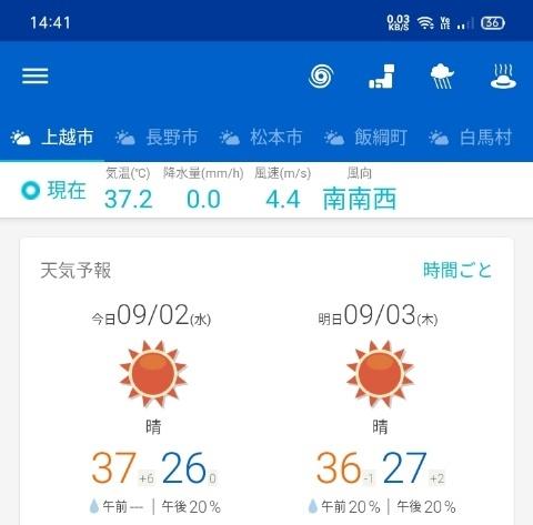 20200902 【今日の天気】猛暑、37℃超え_b0013099_06394319.jpg