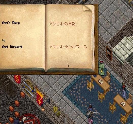 アクセルの日記_e0068900_7133198.jpg