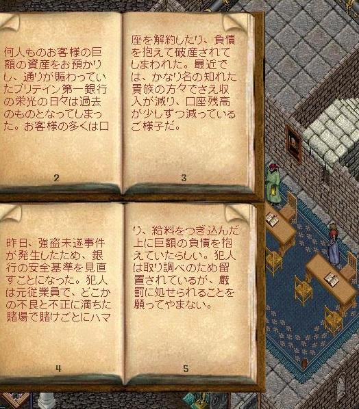 アクセルの日記_e0068900_714017.jpg