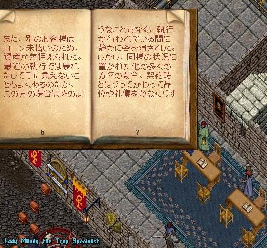 アクセルの日記_e0068900_7143484.jpg