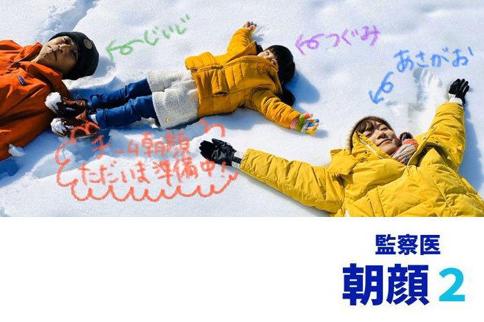 秋の新ドラマ / koba_d0135801_09353589.jpg
