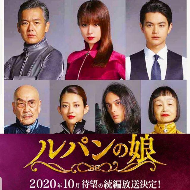 秋の新ドラマ / koba_d0135801_09354051.jpg